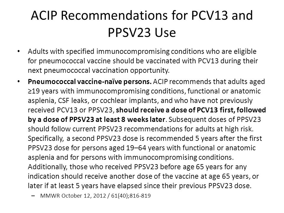 ACIP Recommendations for PCV13 and PPSV23 Use