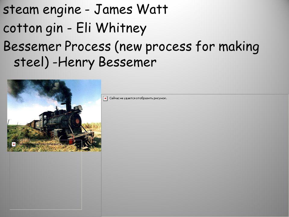 steam engine - James Watt