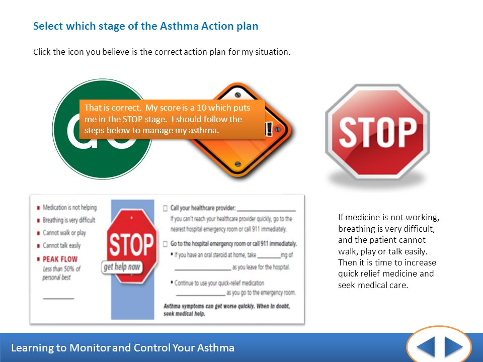 Select which stage of the Asthma Action plan