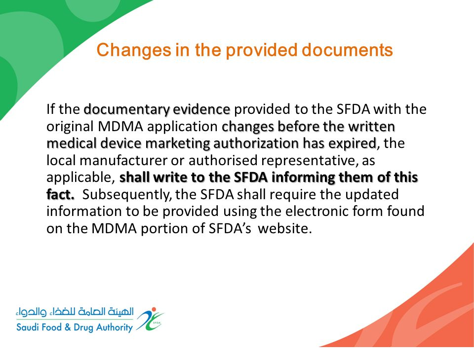Changes in the provided documents