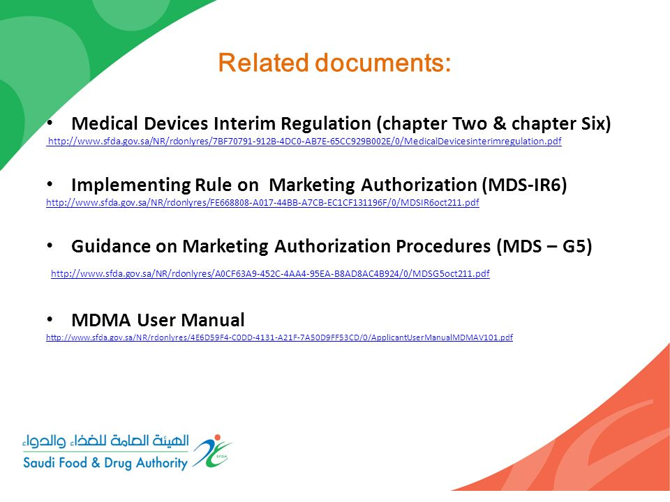 Related documents: Medical Devices Interim Regulation (chapter Two & chapter Six)