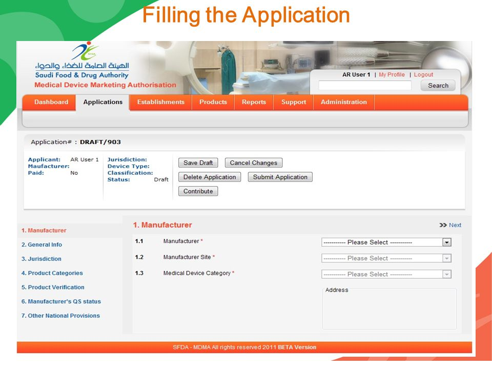 Filling the Application