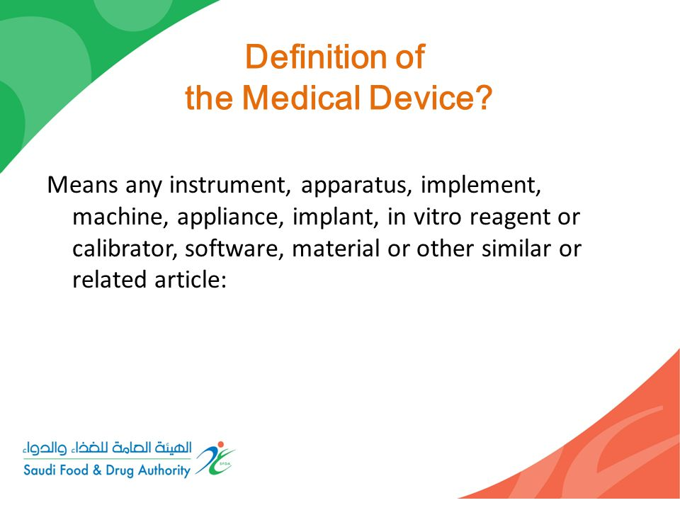 Definition of the Medical Device