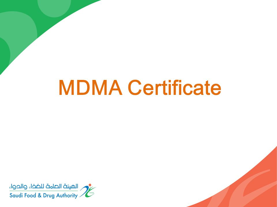 MDMA Certificate