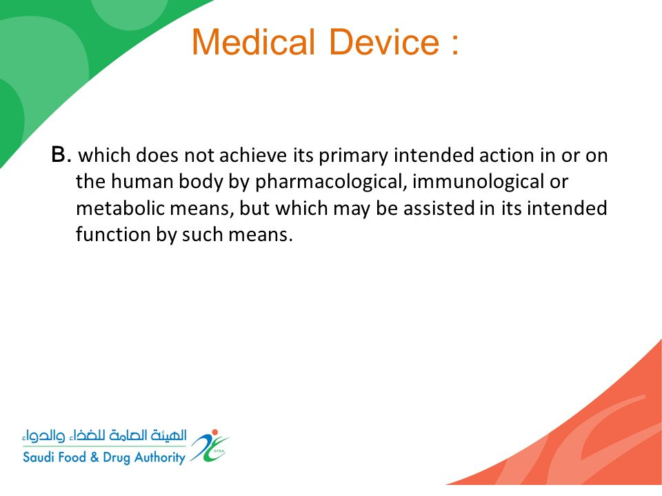 Medical Device :