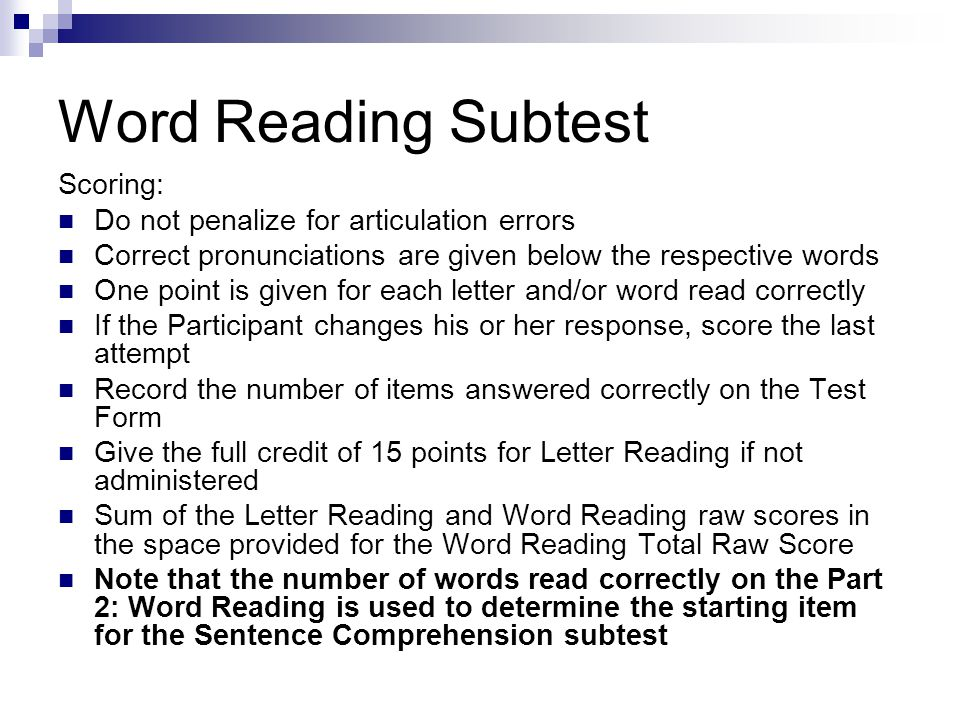 Word Reading Subtest Scoring: Do not penalize for articulation errors