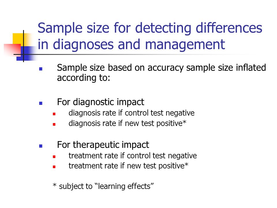 Sample size for detecting differences in diagnoses and management