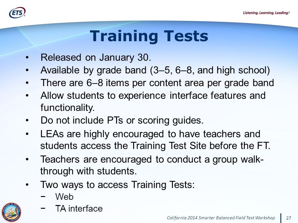 Training Tests Released on January 30.
