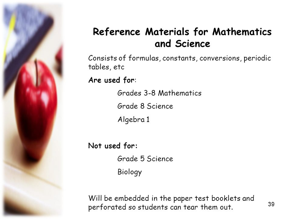 Reference Materials for Mathematics and Science