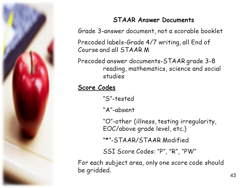 STAAR Answer Documents
