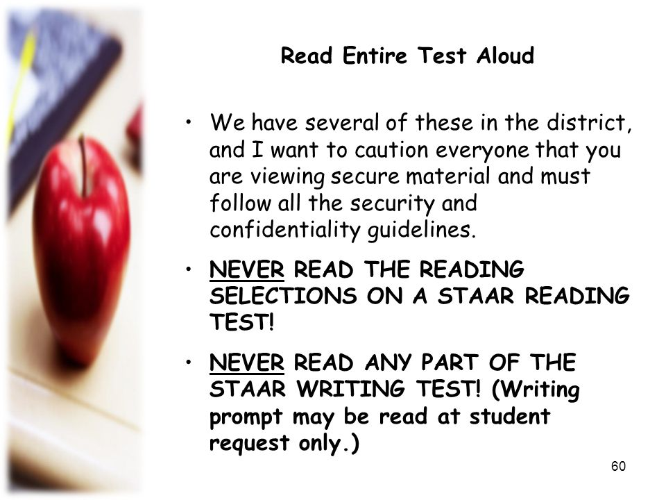 NEVER READ THE READING SELECTIONS ON A STAAR READING TEST!