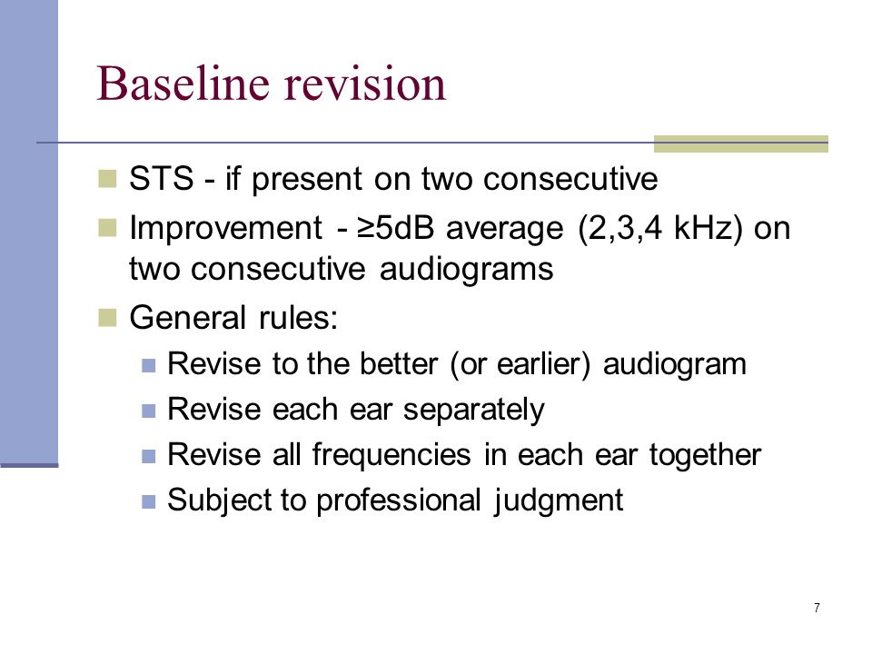 Baseline revision STS - if present on two consecutive