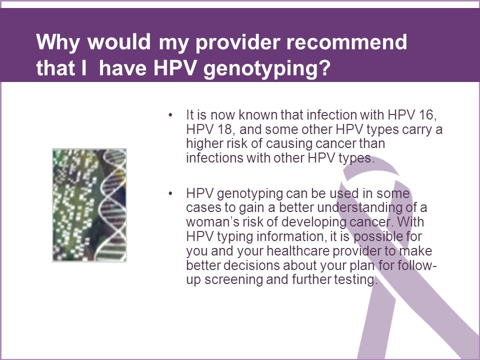 Why would my provider recommend that I have HPV genotyping