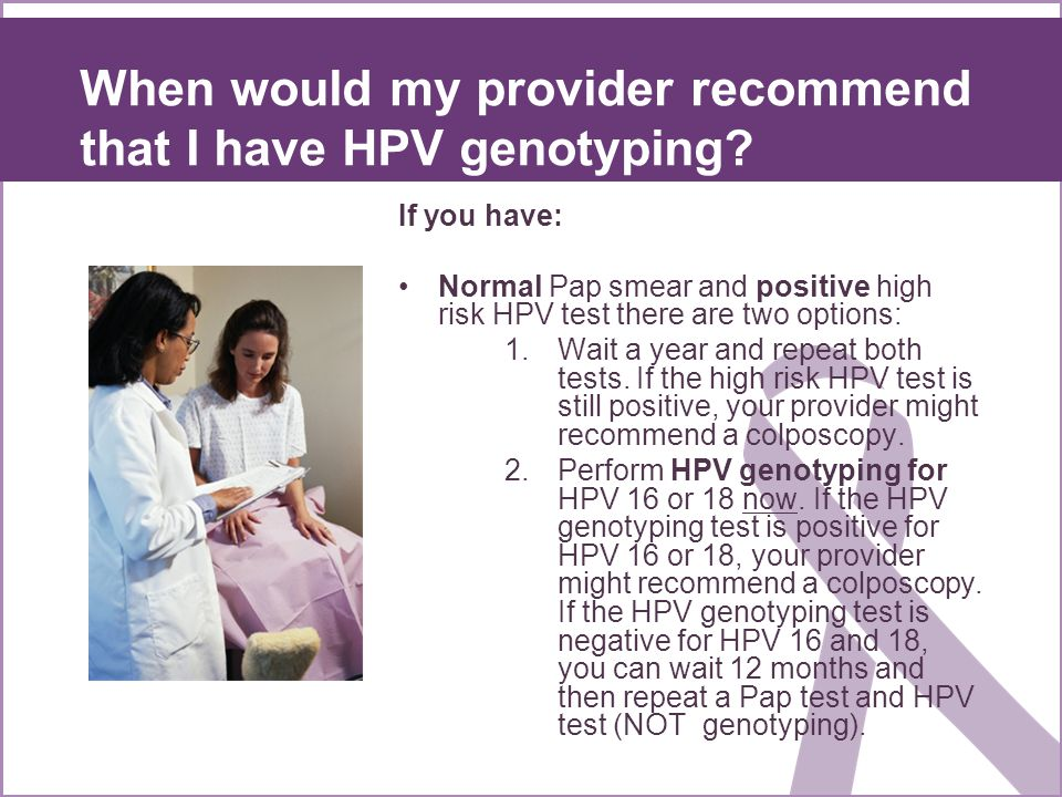 When would my provider recommend that I have HPV genotyping