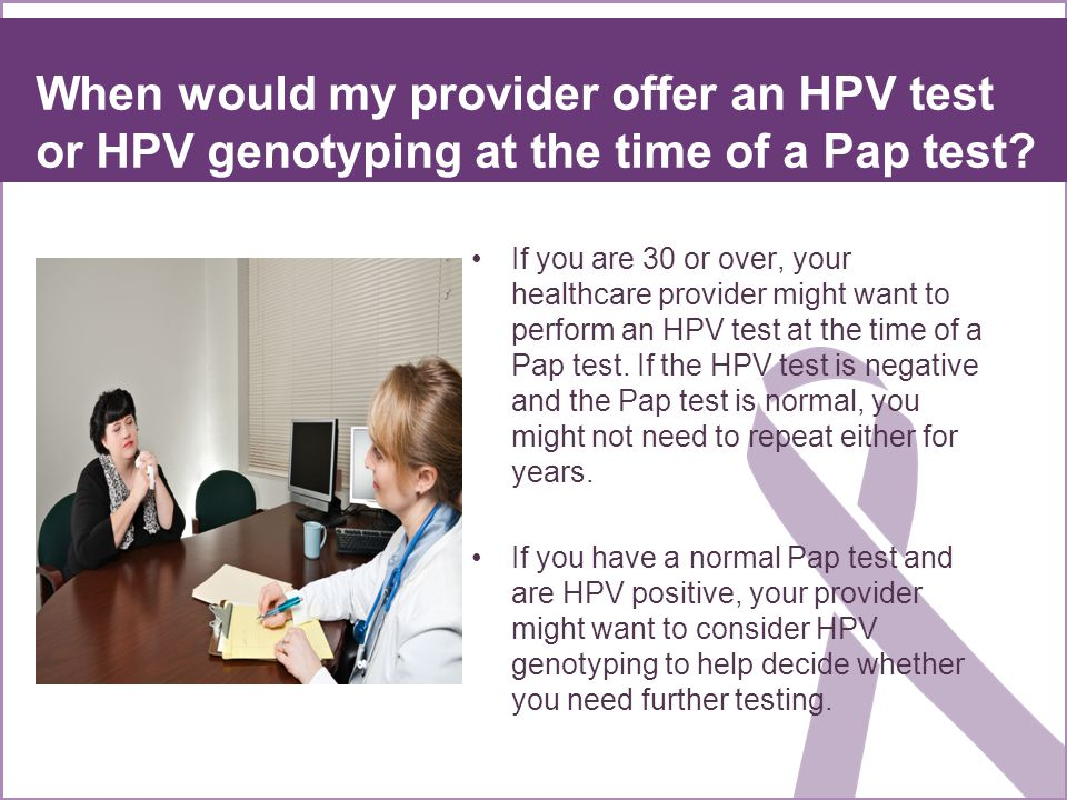 When would my provider offer an HPV test or HPV genotyping at the time of a Pap test