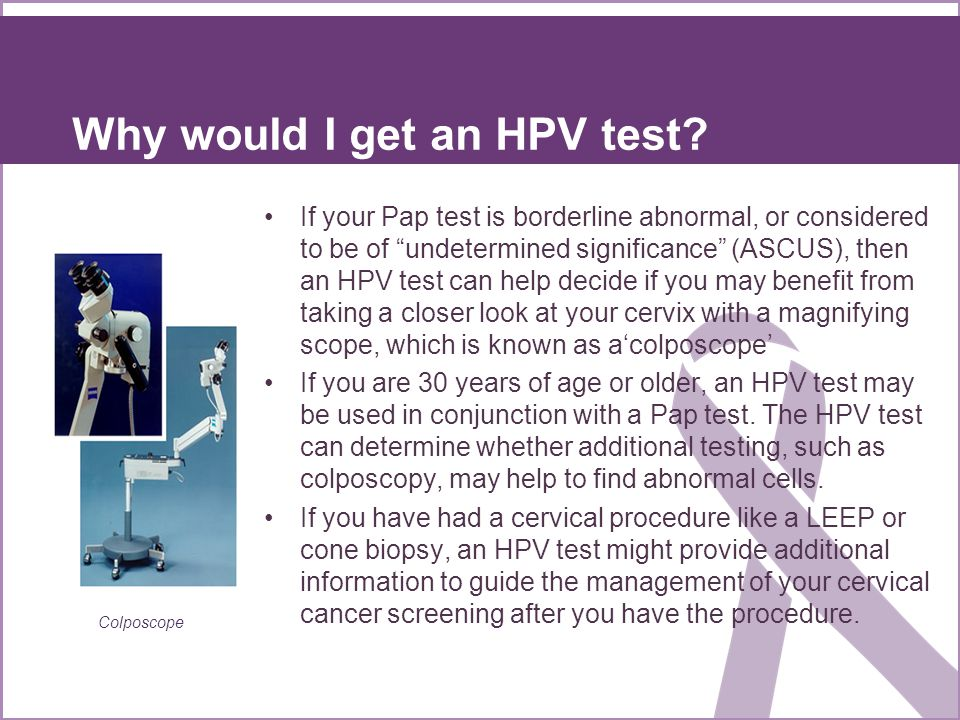 Why would I get an HPV test