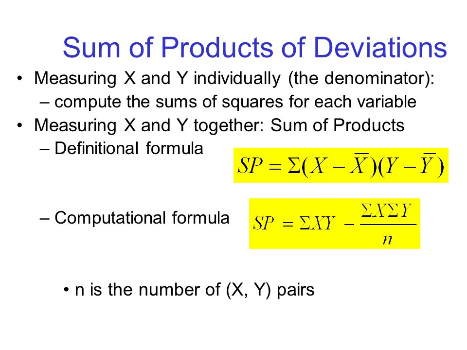 Sum of Products of Deviations