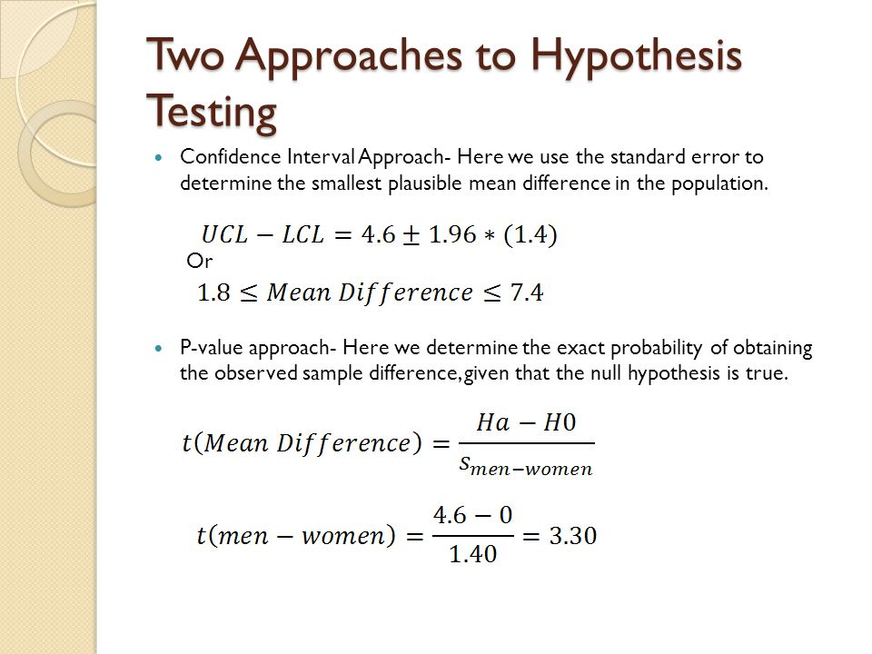 Two Approaches to Hypothesis Testing