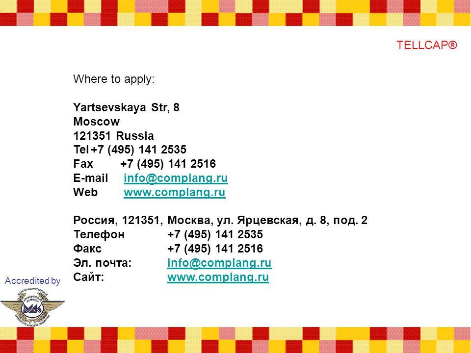 E-mail info@complang.ru