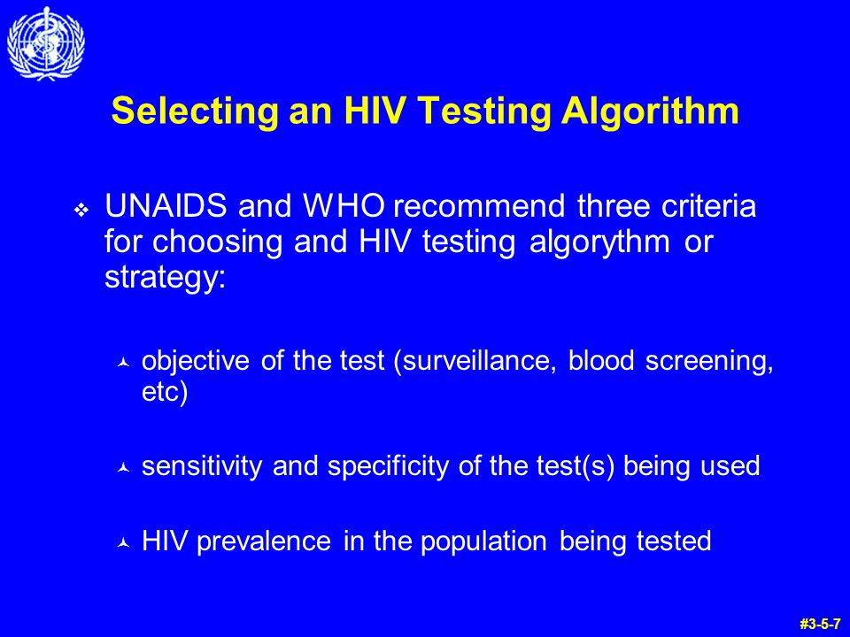Selecting an HIV Testing Algorithm