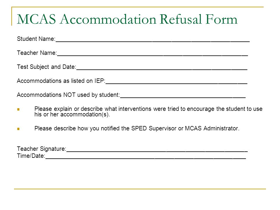 MCAS Accommodation Refusal Form