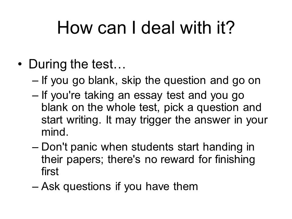 How can I deal with it During the test…