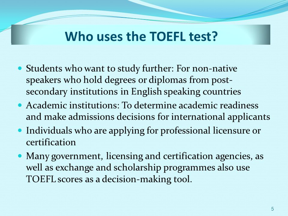 Who uses the TOEFL test