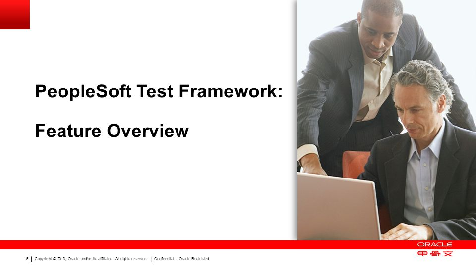 PeopleSoft Test Framework: Feature Overview