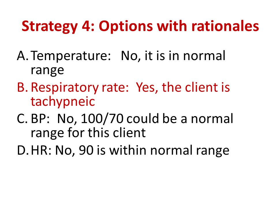 Strategy 4: Options with rationales