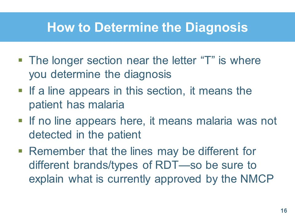 How to Determine the Diagnosis
