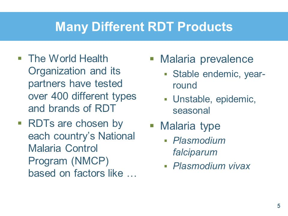 Many Different RDT Products