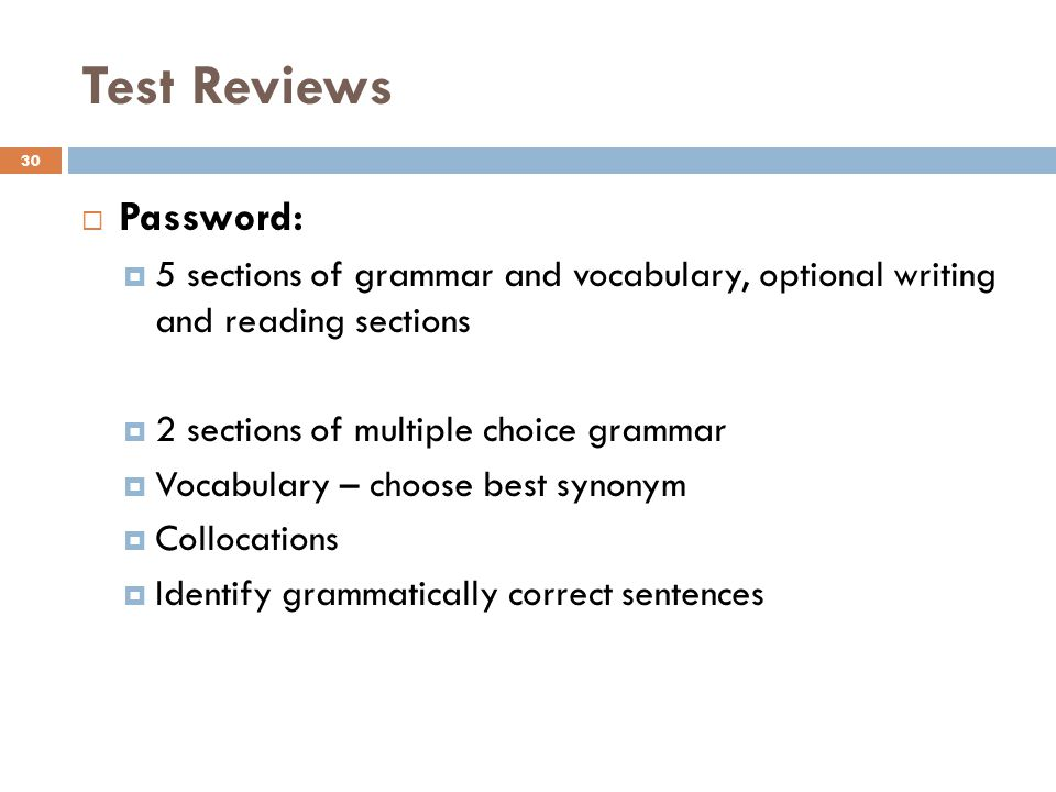 Test Reviews Password:
