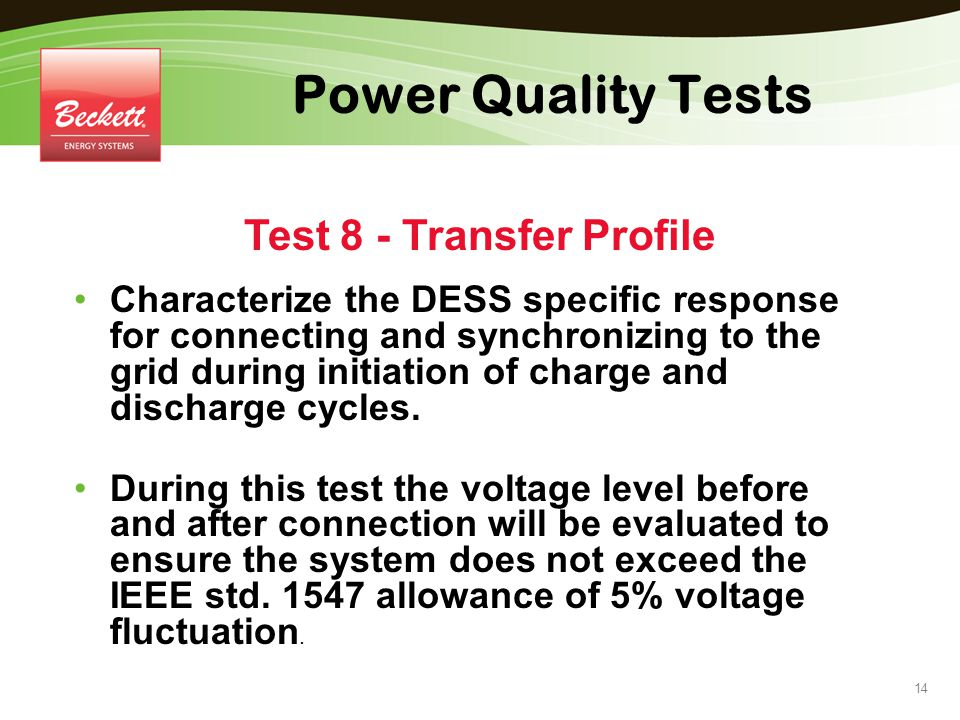 Test 8 - Transfer Profile