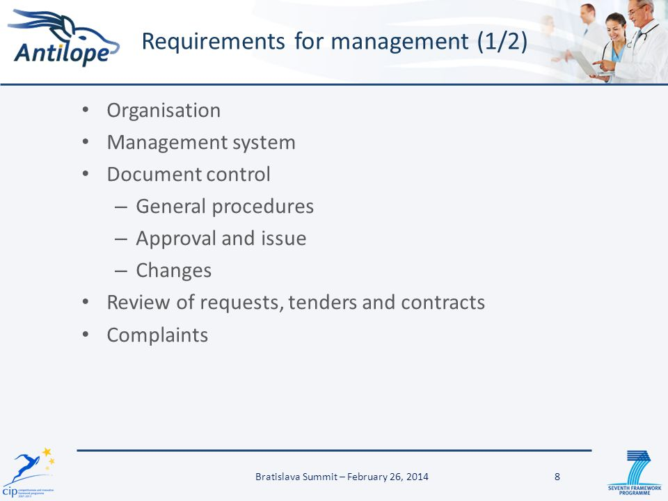 Requirements for management (1/2)