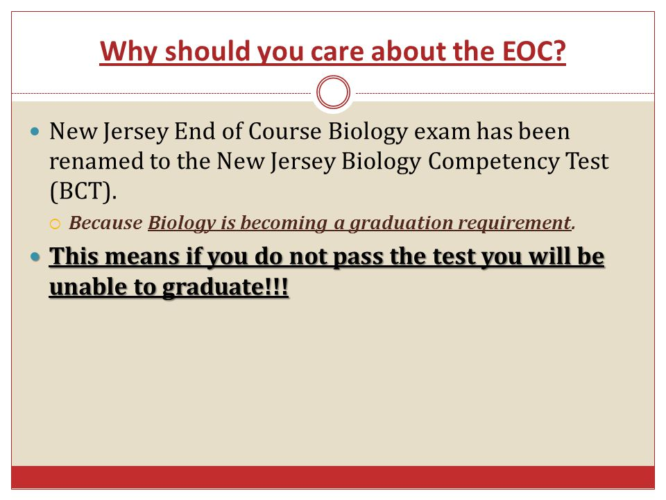 Why should you care about the EOC