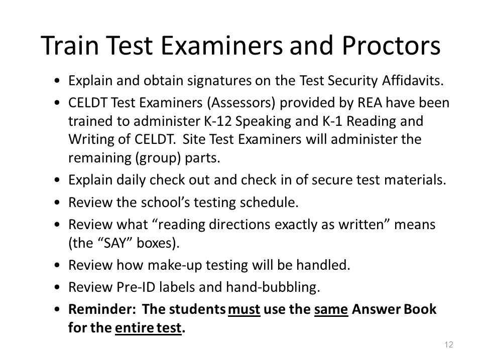 Train Test Examiners and Proctors