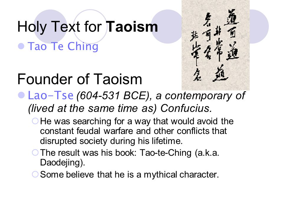 Holy Text for Taoism Founder of Taoism