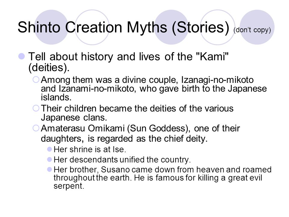 Shinto Creation Myths (Stories) (don't copy)
