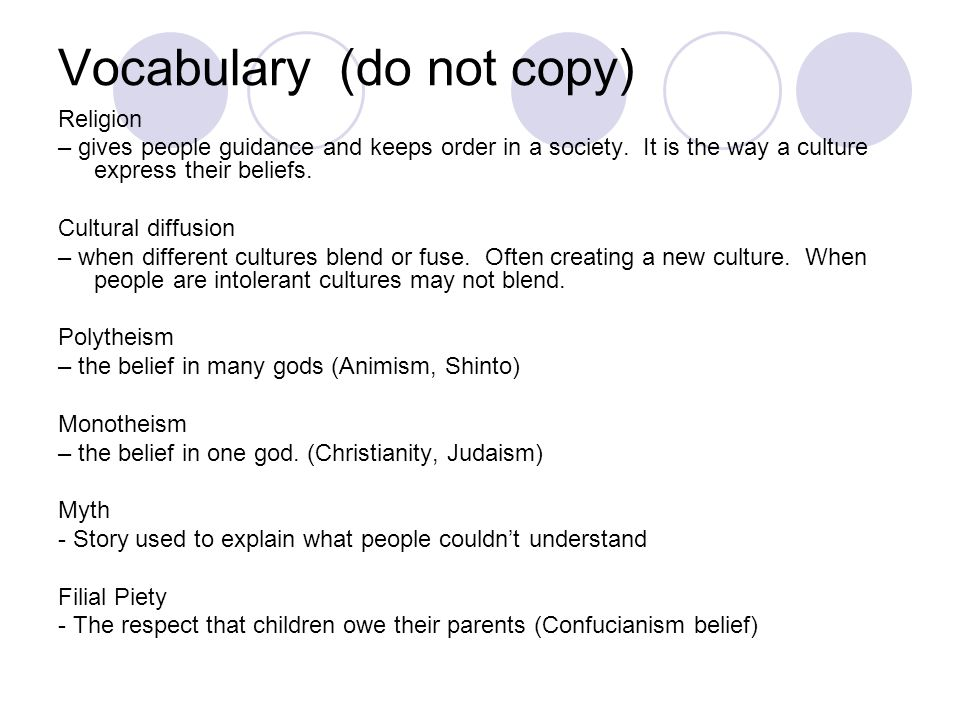 Vocabulary (do not copy)