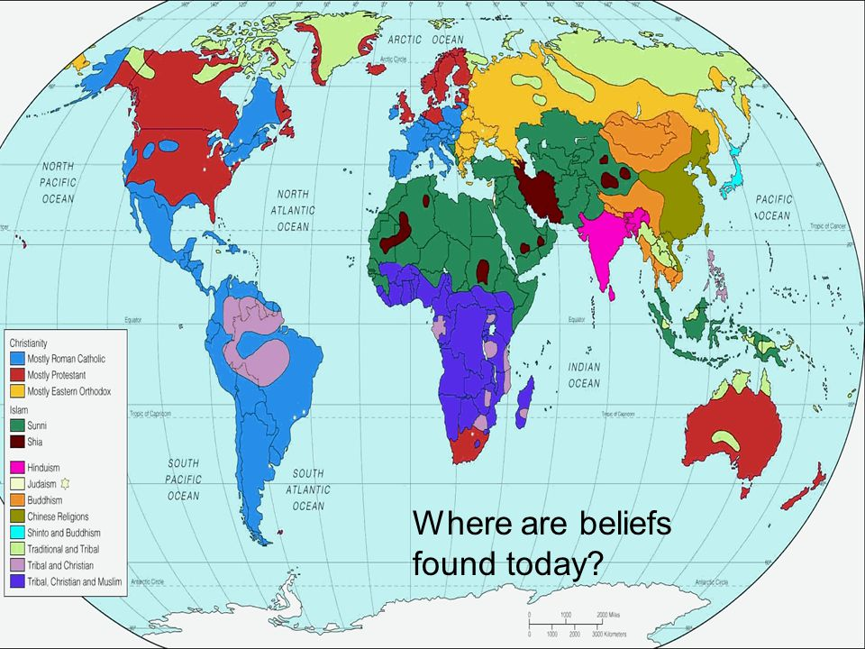 Where are beliefs found today