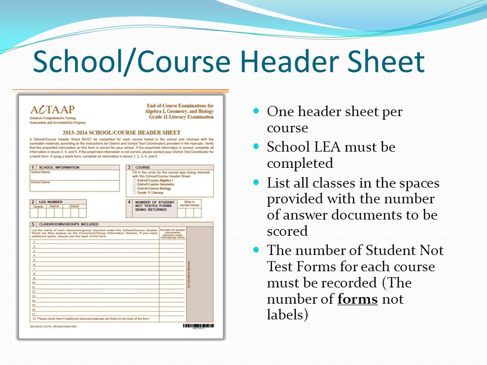 School/Course Header Sheet
