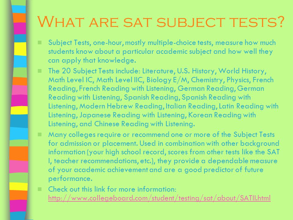 What are sat subject tests
