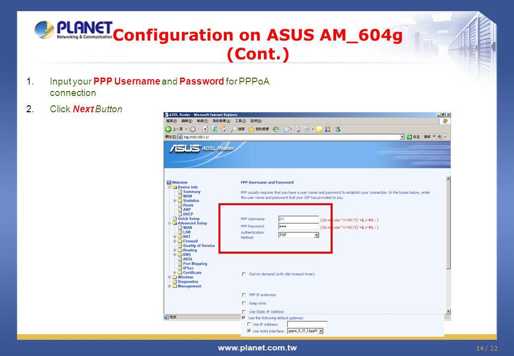 Configuration on ASUS AM_604g (Cont.)