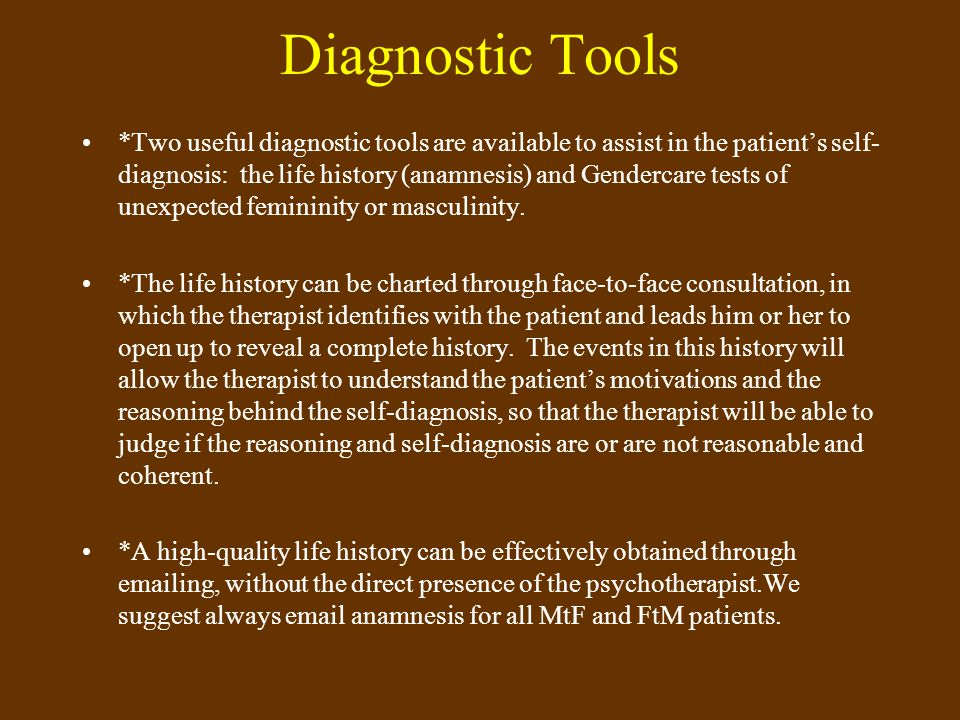 Diagnostic Tools