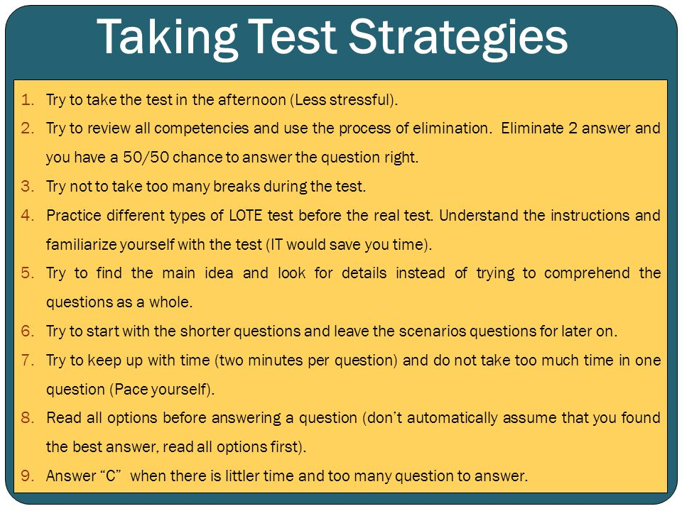 Taking Test Strategies