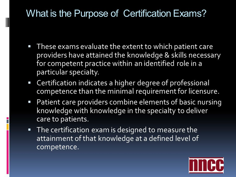 What is the Purpose of Certification Exams