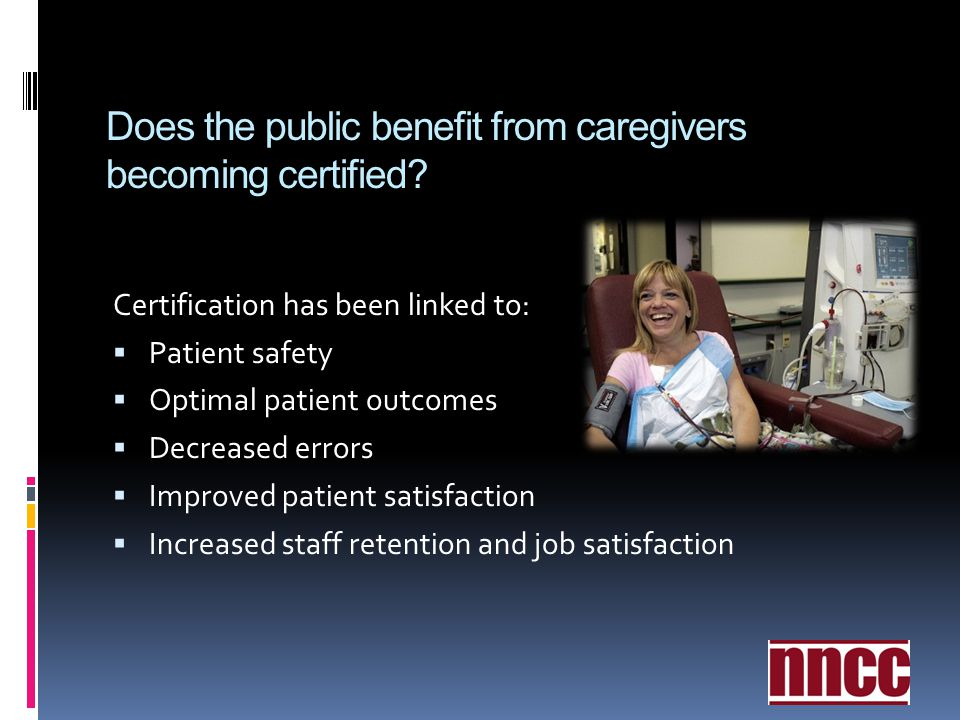 Does the public benefit from caregivers becoming certified