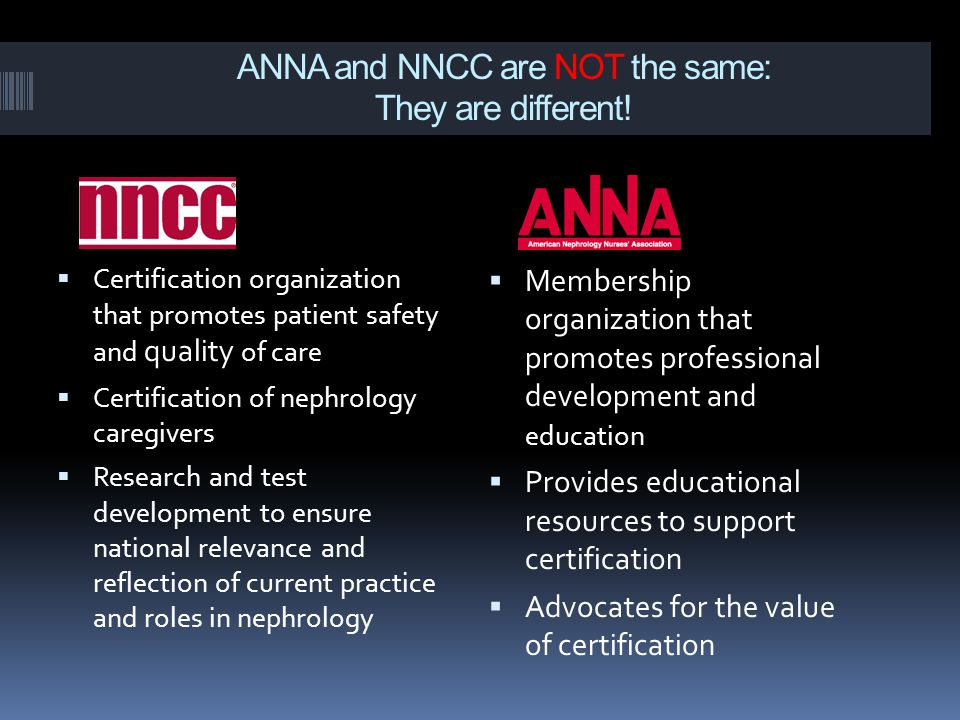 ANNA and NNCC are NOT the same: They are different!