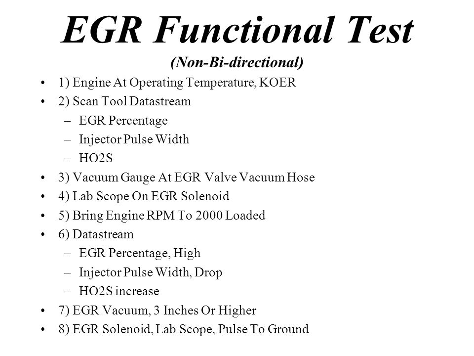 EGR Functional Test (Non-Bi-directional)