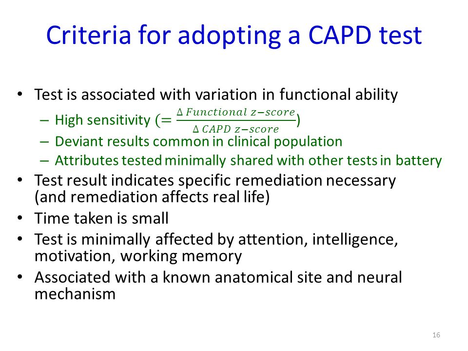 Criteria for adopting a CAPD test